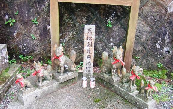 太閤8・説明板の下.JPG