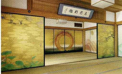 妙法院34・瑞龍殿.jpg