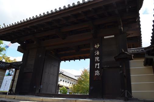 妙法院5・山門.jpg