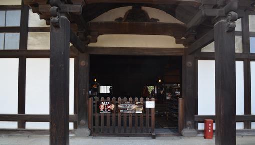 妙法院8・庫裏入口.jpg