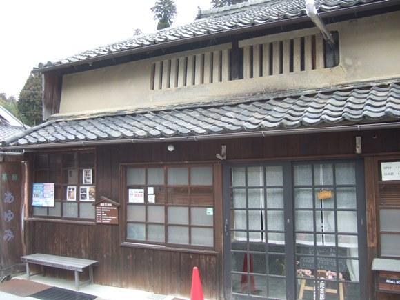 宇陀41・茶房あゆみ.jpg