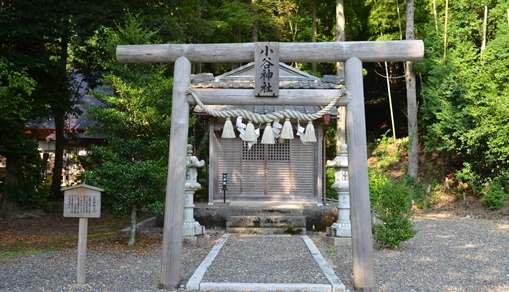 小谷寺4・小谷神社.jpg
