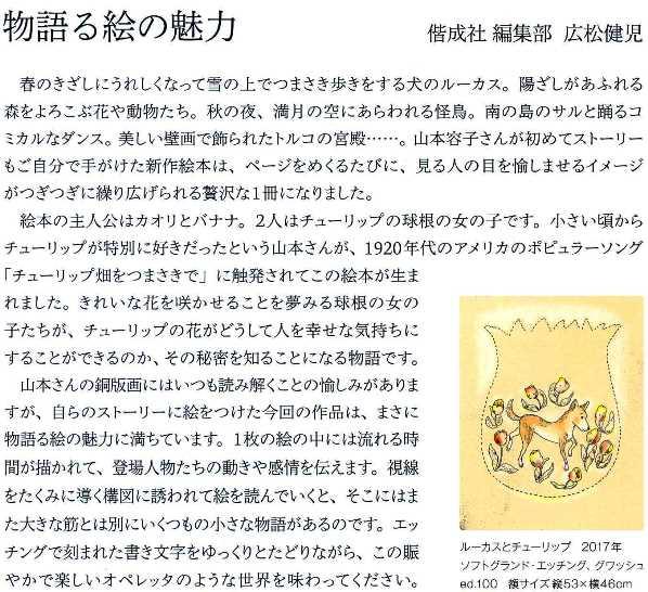 山本4.jpg
