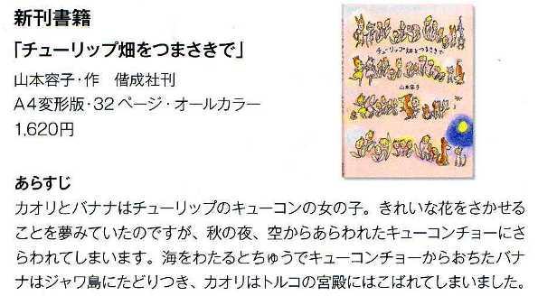 山本6.jpg