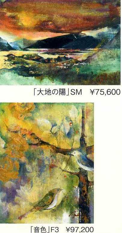 山田6.jpg