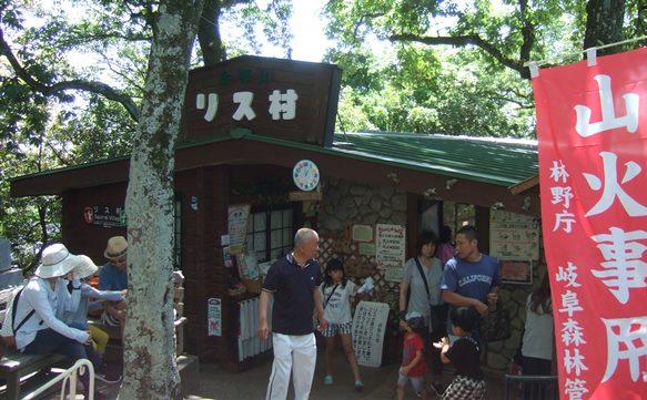 岐阜城10・リス村.JPG
