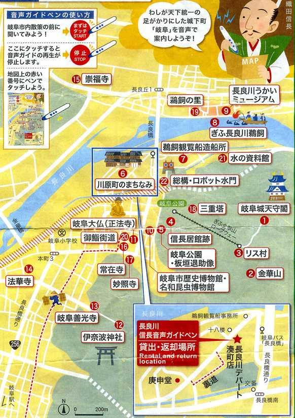 岐阜1・地図.jpg