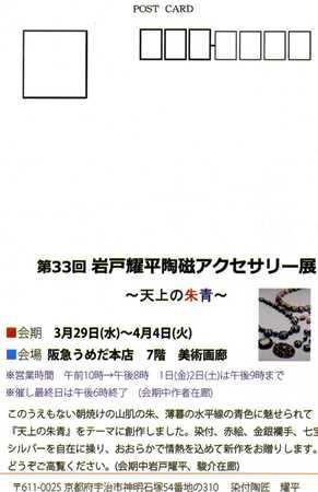 岩戸2.jpg