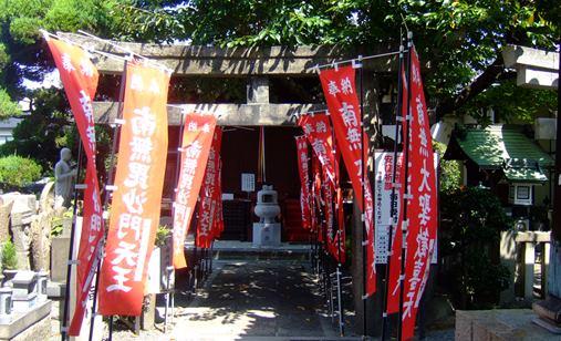 常光円満寺12・七福神両天堂.jpg