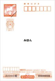 年賀状・大阪.jpg