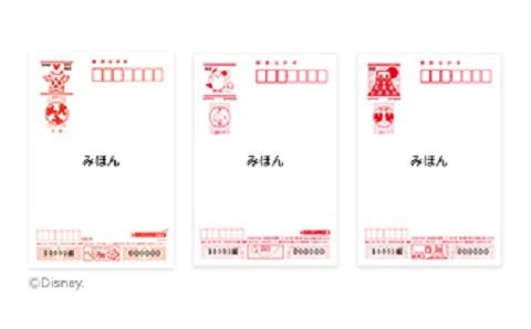 年賀状4・無地.jpg
