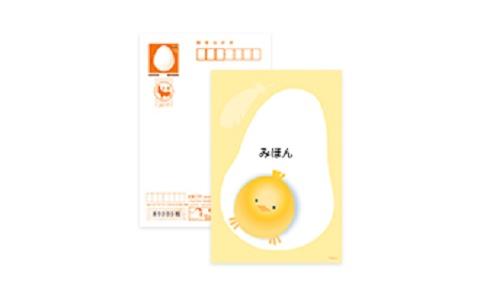 年賀状5・絵全国.jpg