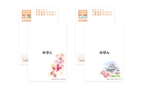 年賀状6・絵地方.jpg