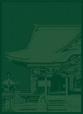 建築切手帳裏表紙.jpg