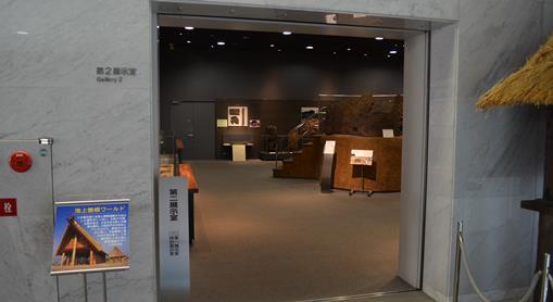 弥生14・第2展示室.jpg