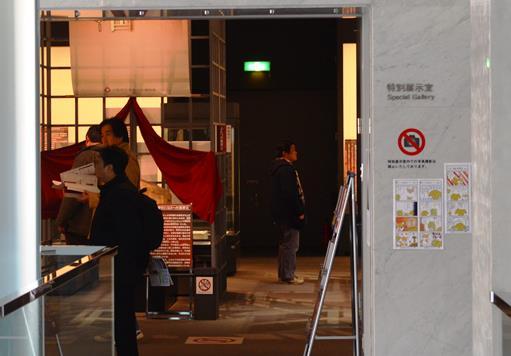 弥生17・特別展示室.jpg