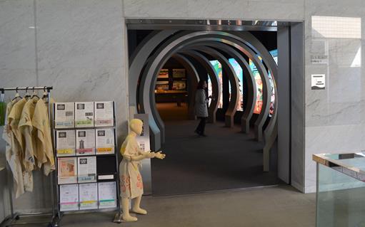 弥生3・第一展示室タイムトンネル.jpg