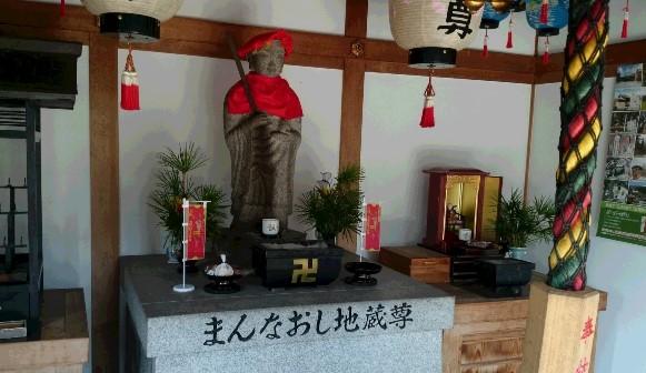 心眼寺13・まんなおし地蔵尊.JPG