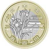 愛知県・五百円.jpg