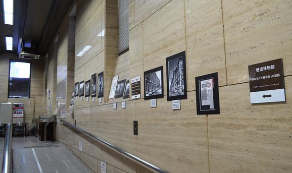 戦国2・壁面博物館.JPG