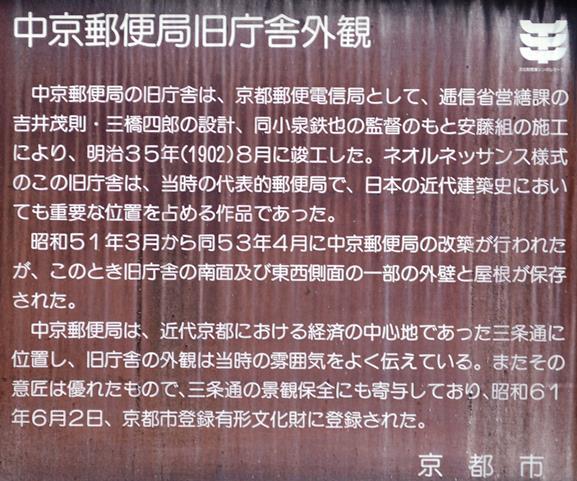 戦国4・中京.JPG