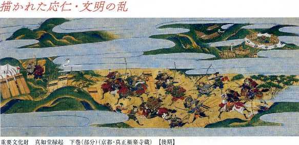 戦国8.jpg