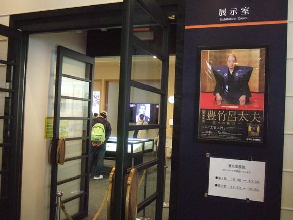 文楽2・展示室.JPG