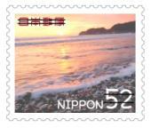 旅切手5210.jpg