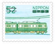 旅切手522.jpg