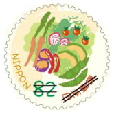 旅切手824.jpg