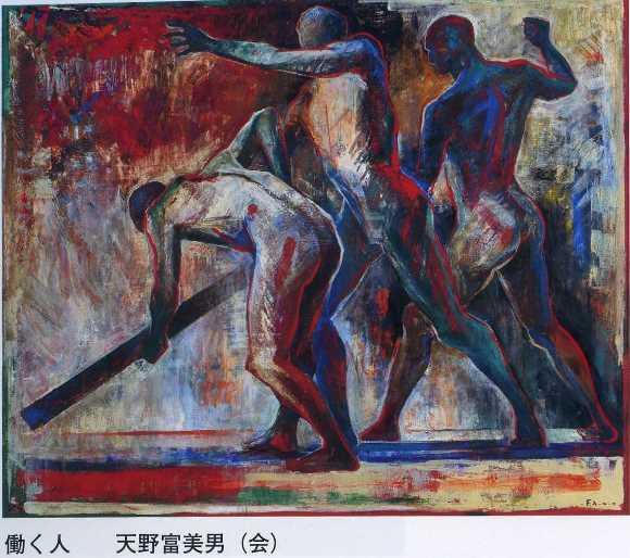 日展11・洋画.jpg