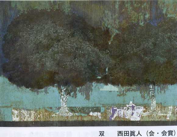 日展7・日本画.jpg