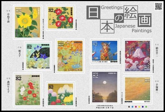 日本の絵画・シート.jpg