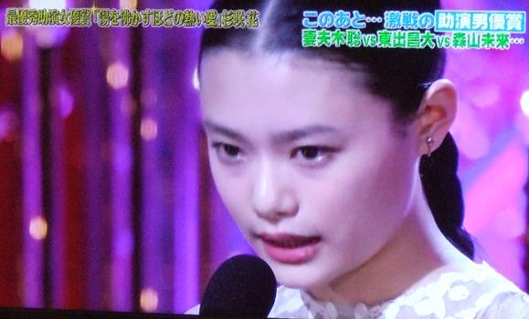 日本アカデ11・助演女優.JPG