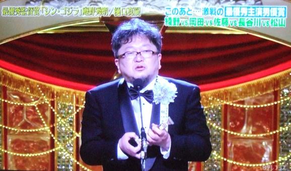 日本アカデ5・監督.JPG
