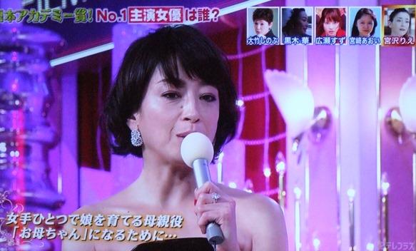 日本アカデ7・女優.JPG