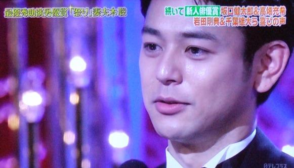 日本アカデ9・助演男優.JPG