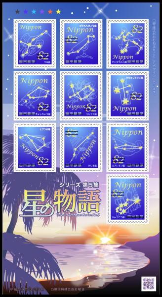 星シート.jpg