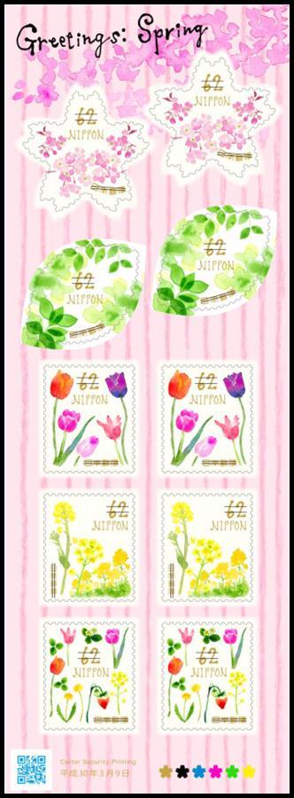 春グリ62シート.jpg
