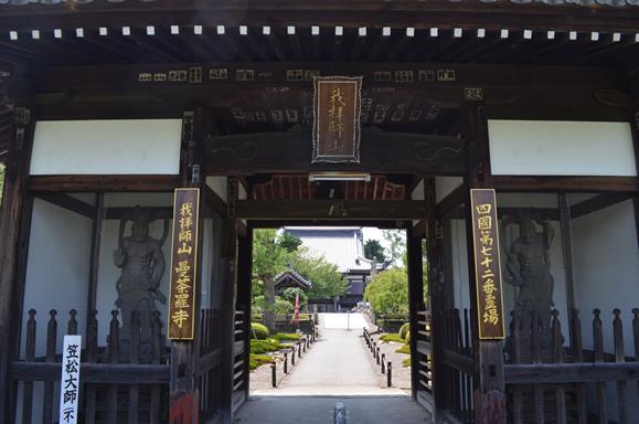 曼荼羅2・仁王門.JPG