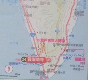 最御崎寺19・地図.jpg