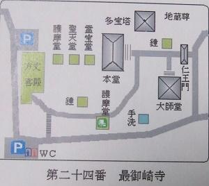 最御崎寺20・境内図.jpg