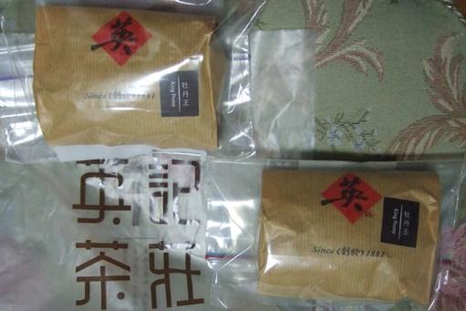 最終8香港茶.jpg
