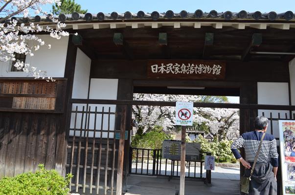 服部緑地3・日本民家集落博物館.JPG