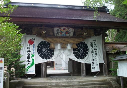 本宮20・神門.jpg