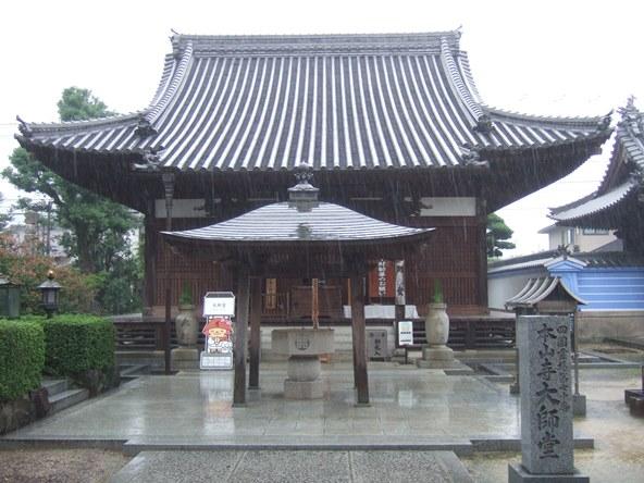 本山寺12・大師堂.JPG