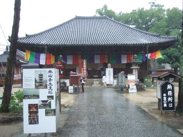 本山寺15・本堂.JPG