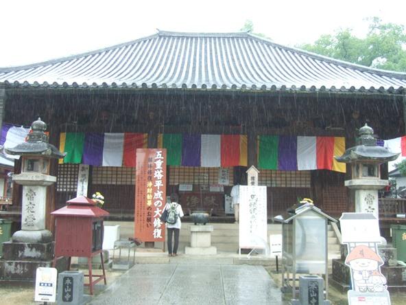 本山寺16・本堂.JPG