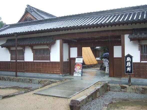 本山寺22・庫裡入口.JPG