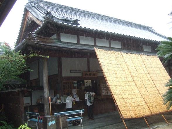本山寺23・納経所.JPG